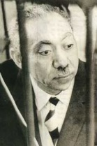 Photo of Sayyid Qutb